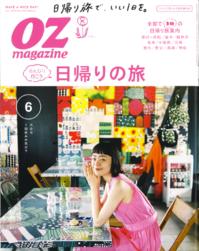 oz表紙.png