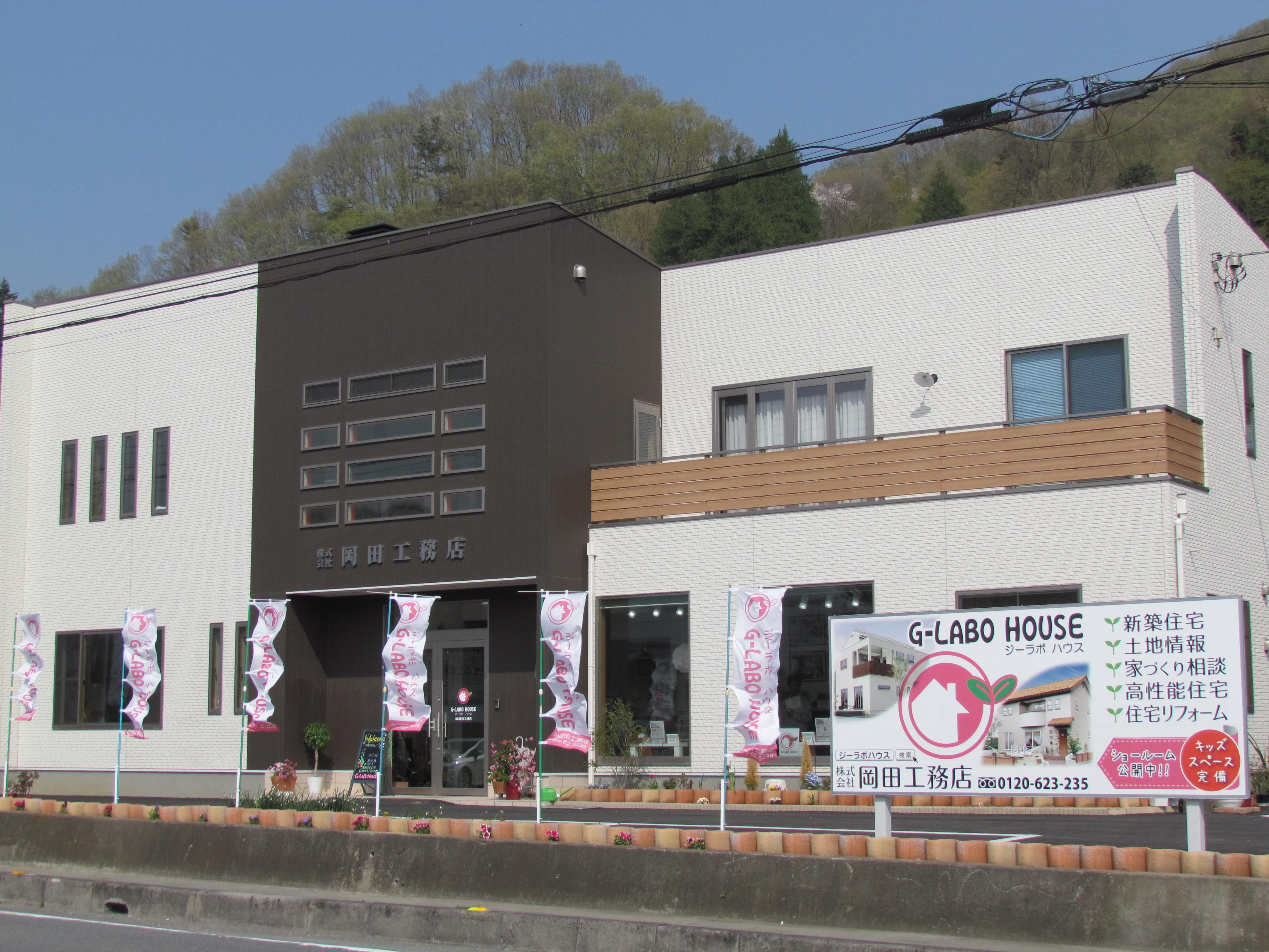 http://g-labo-house.com/blog/pic/IMG_2899.JPG